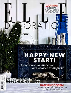 Promemoria's armchair Vittoria featured on Elle Decoration 2017 | Promemoria