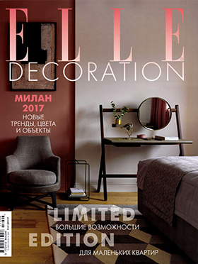 Promemoria's floor lamp Mirtilla featured on Elle Decoration 2017 | Promemoria